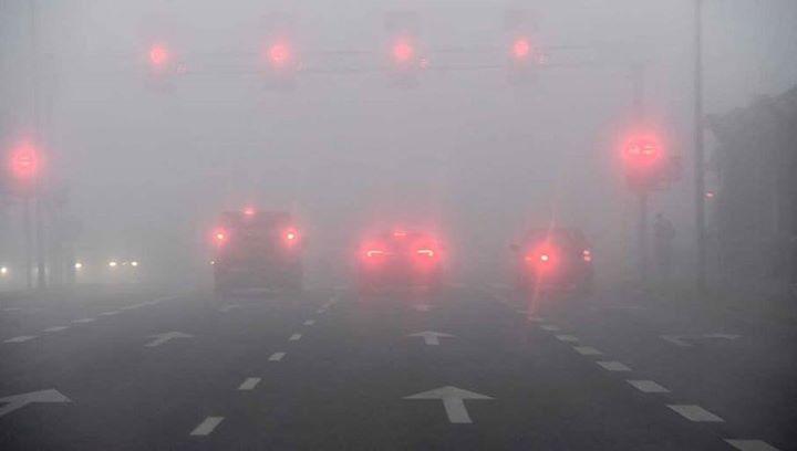 OSTRZEŻENIE METEO Silna mgła, stopień: 1 Prawdopodobieństwo: 80% Przebieg: Prognozuje się gęste mgły, w…