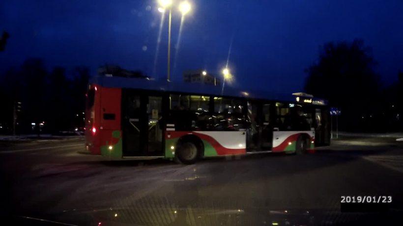 CO WY O TYM SĄDZICIE? Autobus nr 166, linia 11. Miejski Zakład Komunikacji -…
