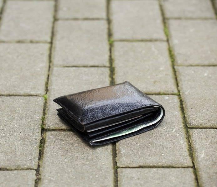 W dniu dzisiejszym na ul. Niemcewicza 7 lub w puławskim szpitalu, zagubiono portfel wraz…