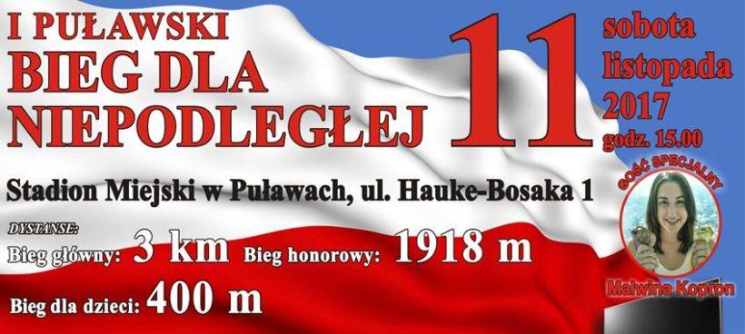 """W sobotę 11 listopada na Stadionie Miejskim w Puławach odbędzie się I Puławski """"Bieg…"""
